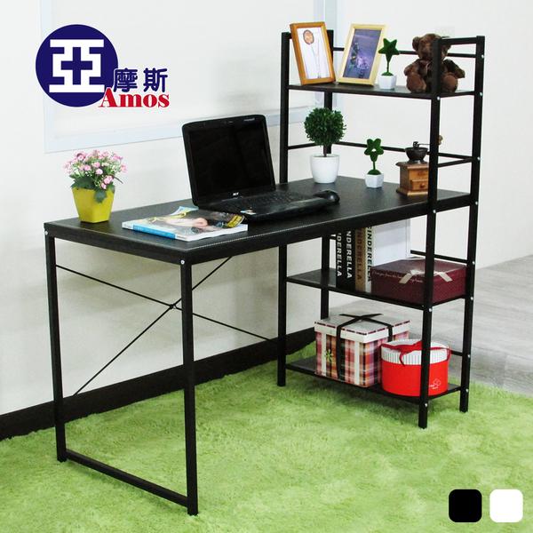 辦公桌 電腦桌 書桌【DCA018】樂活馬鞍雙向層架式多功能120*60大桌面工作桌 Amos