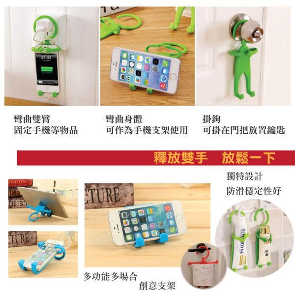 ◆多功能手機支架/卡通人形手機支架/Sony Xperia M C1905/M2 D2303/M4 Aqua Dual/M5 E5653
