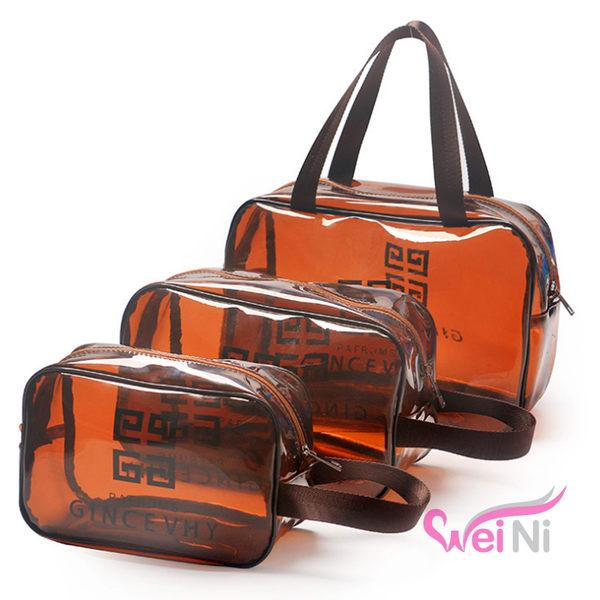 wei-ni 透明洗漱包(大) 萬用包 整理袋 旅行購物袋 旅行收納袋 旅遊整理袋 旅行收納包 沙灘收納袋