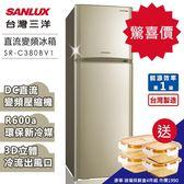 送康寧透明玻璃保鮮盒4件組【台灣三洋SANLUX】380公升直流變頻雙門冰箱 (SR-C380BV1)