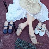 丑萌鞋森女平底復古學生懶人拖鞋軟底百搭圓頭娃娃鞋