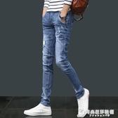 牛仔褲男春季2020男士休閒韓版潮流修身破洞小腳型淺色長褲子 雙十二全館免運