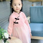 女童旗袍連身裙兒童純棉中式唐裝寶寶長袖加絨復古蕾絲公主裙 蘇迪蔓
