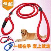 寵物P狗狗牽引繩 尼龍狗繩子泰迪牽引繩小型犬狗狗子寵物用品【萬聖節8折】