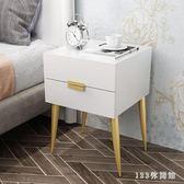 床頭櫃簡約現代床頭櫃北歐臥室簡易收納櫃儲物櫃多功能小櫃子實木床邊櫃 LH4379【123休閒館】