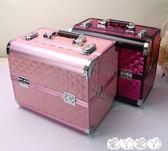 化妆箱 韓國專業大號手提化妝箱 多層美甲箱 帶鎖彩妝工具箱 化妝包 愛丫愛丫