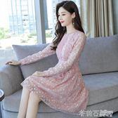 時尚蕾絲洋裝氣質女新款韓版小清新裙子修身顯瘦打底裙 茱莉亞嚴選