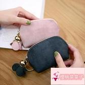 簡約迷你短款學生韓版可愛時尚硬幣袋女士小錢包零錢包【櫻桃菜菜子】