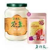 【老行家】350g濃醇即食燕盞(有糖/無糖)