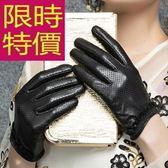 保暖手套-精美簡單波點紋素面真皮革女手套 63d55[巴黎精品]