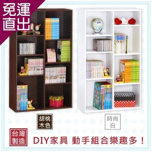 HOPMA 經典書櫃/收納櫃/置物櫃 G-NU980BR/WH/PMS【免運直出】