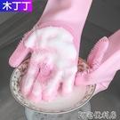 洗碗手套神器橡膠清潔家務洗碗手套女防水廚房洗衣服鞋手套耐用磨阿宅便利店