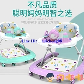 嬰兒學步車多功能防側翻男女孩兒童手推可坐學行起步【淘嘟嘟】