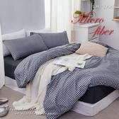 《DUYAN竹漾》舒柔棉雙人四件式舖棉兩用被床包組-跳格子