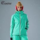 ADISI 女Primaloft可拆帽防水透氣保暖雪衣AJ1621048 (S~2XL) / 城市綠洲專賣(滑雪、防風、柔軟、RECCO)
