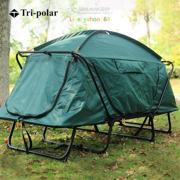 釣魚棚帳防雨野營帳篷床戶外休閑單雙人折疊釣魚帳篷車頂離地帳篷 YL-TP115