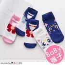 美少女戰士造型卡通童襪 成人襪 短襪 5...