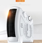 暖風機取暖器迪利浦電暖風機電暖氣家用節能迷妳熱風小型110V電暖器 韓國時尚週