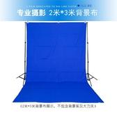 直播攝影拍照照相道具背景布攝像摳像布摳圖布藍白布聖誕節