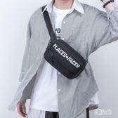 韓版新款男女胸包時尚反光字母斜挎包街頭潮流單肩包運動休閒挎包 DJ1748『易購3c館』