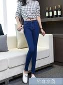 高腰牛仔褲女季2021新款韓版顯瘦緊身彈力小腳黑色九分褲褲 快速出貨
