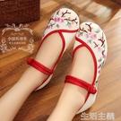 繡花鞋 梅花刺繡春夏季老北京布鞋中國風繡花鞋淺口內增高坡跟女鞋單鞋子 生活主義