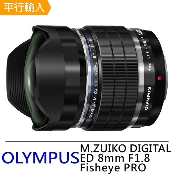 OLYMPUS M.ZUIKO ED 8mm F1.8 Fisheye PRO 超廣角及廣角定焦鏡頭*(平輸)-送強力清潔組+拭鏡筆