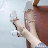 包頭涼鞋女夏2020新款一字扣仙女風粗跟法式小高跟鉚釘單鞋 LF2828『寶貝兒童裝』