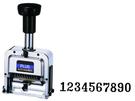 【西瓜籽文具】 PLUS 30-888 自動號碼機 (10位7樣式) P型