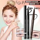 (即期商品)E-glips 極細黑持久抗暈染眼線液筆0.5g