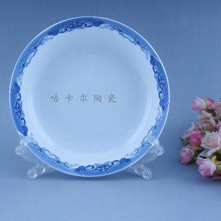 青花瓷餐具盤