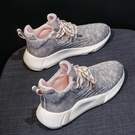 運動鞋 網面運動鞋女2021新款春夏季女鞋透氣健身跑步鞋網紅百搭休閒老爹鞋 8號店