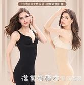 高腰收腹內褲女塑形束腰塑身提臀收小肚子強力防走光安全褲不卷邊 美眉新品
