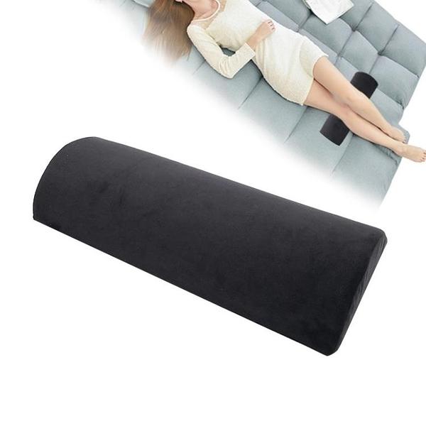 墊腿枕睡眠腳枕抬腿靜脈墊腳枕腿墊床上睡覺腿枕孕婦抬高曲張枕頭  圖拉斯3C百貨