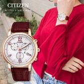 【HEBE廣告配戴款】CITIZEN Eco Drive 風采動人光動能女錶 FB1432-12A 現貨!