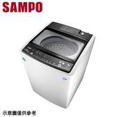 好禮送【SAMPO聲寶】12公斤變頻單槽洗衣機ES-HD12B(W1)