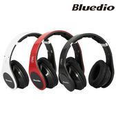 [富廉網] Bluedio R-WH 高傳真立體聲耳機