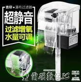 氧氣泵魚缸過濾器靜音增氧三合一小型充氧超薄外掛瀑布水泵外置過濾設備 爾碩數位3c