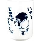 T'S FACTORY KUSO OS陶磁茶杯 蠟筆小新 小新_CY14283