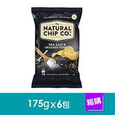 澳洲Natural 波浪厚片洋芋片-黑胡椒口味(175gx6包)-箱購