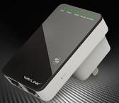 無線路由器wifi增強器網路寬帶放大器無線信號