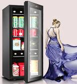 酒櫃  YH-50冰吧紅酒櫃茶葉冷藏恒溫紅酒櫃風冷儲藏飲料展示櫃  igo 瑪麗蘇