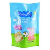 佩佩豬 蘇打餅 90g ◆86小舖 ◆