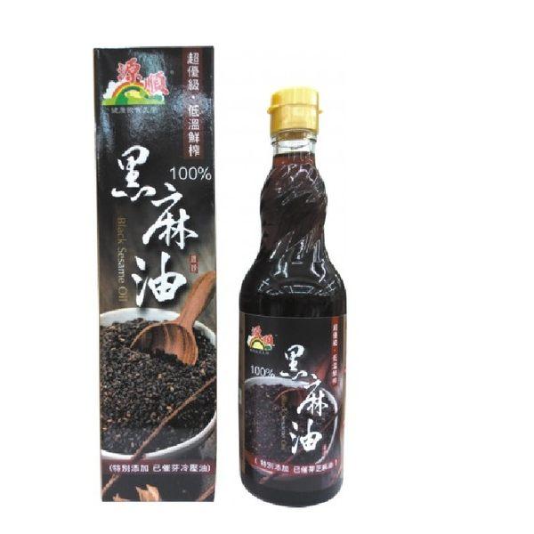 【源順】超優級低溫鮮榨100%黑麻油 570ml /大缶----特價優惠中