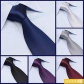 領帶男士正裝商務職業紅色黑色領帶韓版
