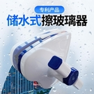 擦窗器 儲水式擦玻璃神器自動出水雙面擦家...