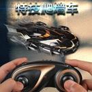 爬墻車遙控車充電無線遙控電動吸墻兒童賽車抖音4-10歲12玩具男孩