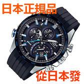 免運費 日本正規貨 CASIO 卡西歐 EDFICE EQB-501XBR-1AJF 太陽能手錶 時尚商务男錶  智能手機鏈接功能
