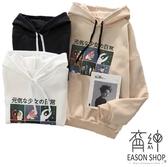 EASON SHOP(GW4646)實拍日系卡通圖印花刷毛加絨加厚長袖連帽T恤女上衣服落肩寬鬆內搭素色棉T閨蜜裝