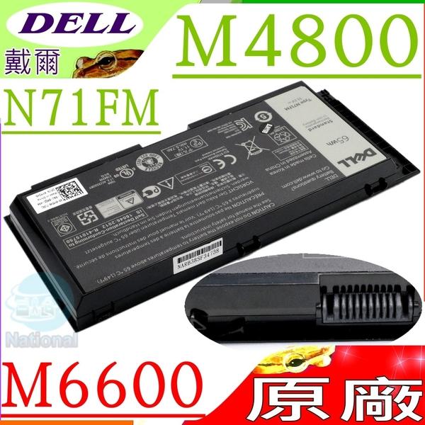 DELL 電池(原廠)-戴爾 電池 M4600,M4700,M6600,M6700,M6800,3DJH7,97KRM,9GP08,FV993,PG6RC,R7PND,0TN1K5